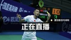 正在明仕亚洲娱乐丨2017亚锦赛1/4决赛