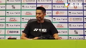 林丹:犯错后想简单打好球,林李大战更是体育精神