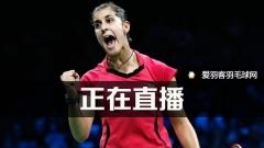 正在明仕亚洲娱乐丨2017欧锦赛决赛