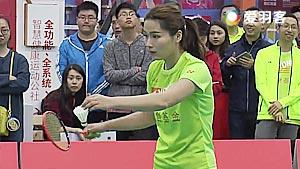 許峻峰/駱一婷VS肖寬/歐陽毅 2017中國高校羽毛球聯賽 混雙決賽視頻