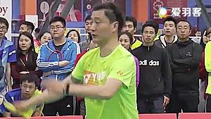 徐轶诚/郑昊VS张玉坤/姜来 2017中国高校羽毛球联赛 混合团体决赛视频