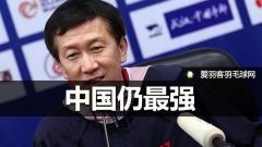 各国主教练谈苏杯,朴柱奉:中国仍最强