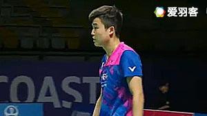 全奕陈VS塞朗 2017苏迪曼杯 混合团体小组赛视频
