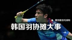 高成炫欲起诉韩国羽总,想重回自由人打比赛