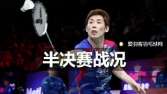 苏杯半决赛丨韩国3-1胜泰国,率先晋级决赛!