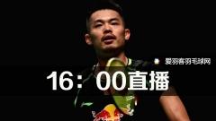 16点直播丨苏杯半决赛,中国VS日本