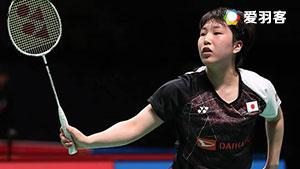 山口茜VS孙瑜 2017苏迪曼杯 混合团体半决赛视频
