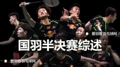 苏杯半决赛:双塔奇招建功,成败论清晨!