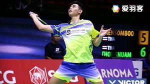 普拉尼斯VS番纳怀特 2017泰国公开赛 男单半决赛视频