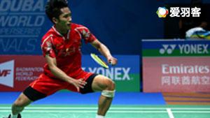 伍家朗VS田厚威 2017印尼公开赛 男单1/16决赛视频