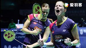 尤尔/佩蒂森VS潘乐恩/谢影雪 2017印尼公开赛 女双1/8决赛视频