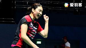 成池铉VS菲特安妮 2017印尼公开赛 女单1/8决赛视频