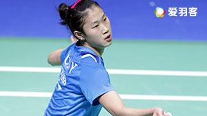 孙瑜VS布桑兰 2017印尼公开赛 女单1/8决赛明仕亚洲官网