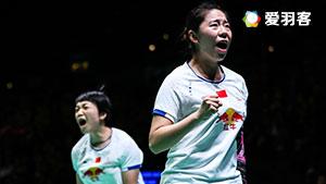陈清晨/贾一凡VS黛安/美拉提 2017印尼公开赛 女双1/8决赛视频