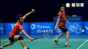 艾哈邁德/納西爾VS費澤爾/奧莉亞 2017印尼公開賽 混雙1/8決賽視頻
