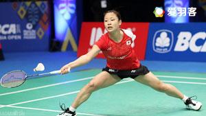 奥原希望VS李文珊 2017印尼公开赛 女单1/16决赛明仕亚洲官网