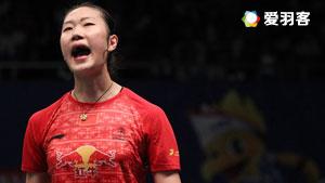 孙瑜VS叶姵延 2017印尼公开赛 女单1/16决赛视频