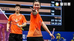 刘雨辰/汤金华VS爱德考克/加布里 2017印尼公开赛 女单1/4决赛明仕亚洲官网