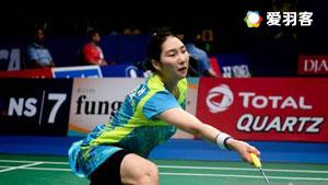 成池铉VS陈晓欣 2017印尼公开赛 女单1/4决赛视频
