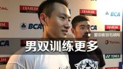 张楠晋级后采访:平时男双练得相对更多