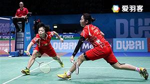 陈清晨/贾一凡VS阿凡达/玛哈黛维 2017印尼公开赛 女双半决赛视频