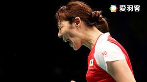 佐藤冴香VS成池铉 2017印尼公开赛 女单决赛视频