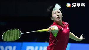 山口茜VS戴资颖 2017澳洲公开赛 女单半决赛视频