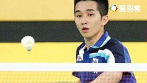 张崴烽VS黄大炜 2017中国台北大师赛 男单1/16决赛视频