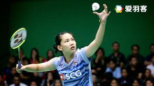 磋楚沃VS布桑兰 2017泰国全国锦标赛 女单决赛明仕亚洲官网