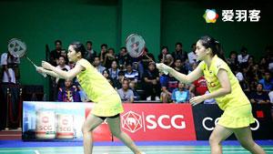 基蒂塔拉库尔/拉温达VS伽芮恰伦/穆恩旺 2017泰国全国锦标赛 女双半决赛视频
