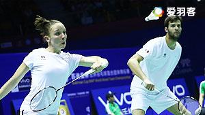 拉巴尔/奥德丽VS法蒂拉赫/安格莱尼 2017羽毛球世锦赛 混双资格赛视频
