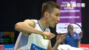 利弗德斯VS李宗伟 2017羽毛球世锦赛 男单资格赛视频