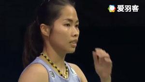 因达农VS陈晓欣 2017羽毛球世锦赛 女单1/8决赛视频