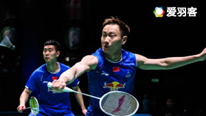 阿山/萨普特拉VS刘成/张楠 2017羽毛球世锦赛 男双决赛视频