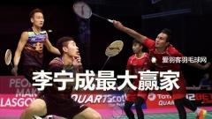 布局国际化,李宁剑指羽毛球行业之首