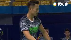 林丹VS胡赟 2017全运会羽毛球 男团小组赛视频