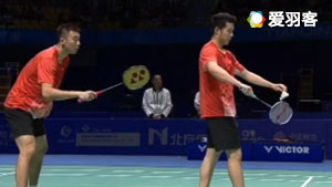 张楠/刘雨辰VS洪炜/何济庭 2017全运会羽毛球 男团决赛视频