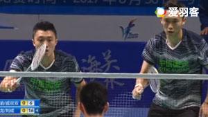 刘小龙/刘成VS戚双双/于小渝 2017全运会羽毛球 男团决赛视频