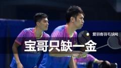 傅海峰只缺1枚全运金牌,直言退役后暂无打算