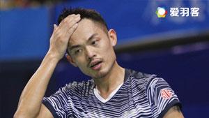 林丹VS黄宇翔 2017全运会羽毛球 男单1/4决赛视频