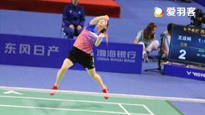 王适娴VS何冰娇 2017全运会羽毛球 女单半决赛视频