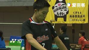 桃田贤斗VS坂井一将 2017日本社会人锦标赛 男单决赛明仕亚洲官网