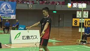 桃田贤斗VS武下利一 2017日本社会人锦标赛 男单半决赛视频