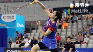 成池铉VS李嘉新 2017韩国公开赛 女单1/16决赛视频
