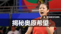 双膝疼、肩膀也受伤,世锦赛女单冠军背后的心酸谁懂?