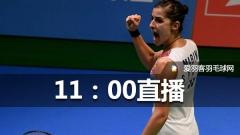 今日11点直播丨日本羽球公开赛决赛