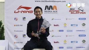 桃田贤斗VS鲁克塞尔 2017捷克国际挑战赛 男单决赛明仕亚洲官网