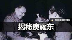 揭秘国羽首位男单世界冠军,邓小平亲自为他颁奖!