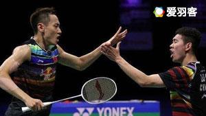 刘成/张楠VS鲍伊/摩根森 2017丹麦公开赛 男双半决赛视频
