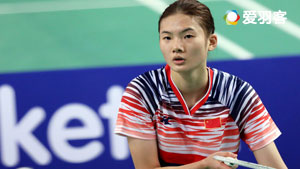 玛莉丝卡VS韩悦 2017世界青年羽毛球锦标赛 女单决赛视频